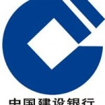 Logo China Construction Bank Online Banking